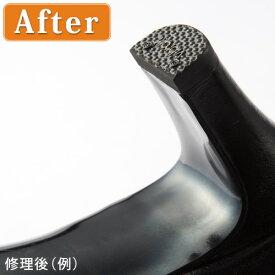 【靴 修理】かかとゴム交換(ピンヒール以外)婦人 小(長辺6cm以下)レディース ブラック/ベージュ/ブラウン 靴 ヒール 修理 ヒール かかと ゴム パンプス 修理 サンダル 修理 ブーツ 修理