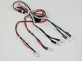 【ネコポス対応】ブレードレーシング/H248_H248B_H250/6灯LEDライトセット