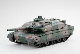 【基本送料無料】CCP/XQTK24-10/1/24 RC 陸上自衛隊10式戦車(試作車両)メインバトルタンク