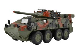 童友社(DOYUSHA)/D-144176_D-144183/R/C バトルヴィークルジュニア 8輪装甲車 赤外線バトルシステム搭載
