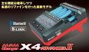 【基本送料無料】(台数限定特価)ハイテック(HiTEC)/44242/AA/AAA Charger X4 Advanced 単三・単四Ni-cd Ni-MH電池用 …