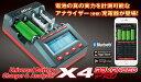【基本送料無料】(台数限定特価)ハイテック(HiTEC)/44250/Universal Battery Charger & Analyer X4 ADVANCED PRO(ユニバーサルバッテ…