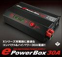 【基本送料無料】(台数限定特価)HITEC(ハイテック)/e Power Box 30A 安定化電源(イーパワーボックス)【smtb-k】【w3】