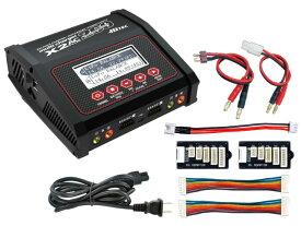 (数量限定特価)【基本送料無料】ハイテック(HiTEC)/44300/multi charger X2 AC PLUS 260(マルチチャージャーX2 ACプラス260)AC/DC充電器