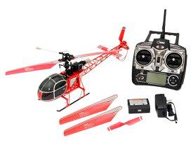 (数量限定特価)【基本送料無料】【ラジコン・ドローン】ハイテック(HiTEC)/WLV915/V915 2.4GHz4chヘリコプター RTF