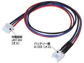 【ネコポス対応】カワダ(KAWADA)/CN202L/CN202L タミヤ Li-Fe用変換コネクター30