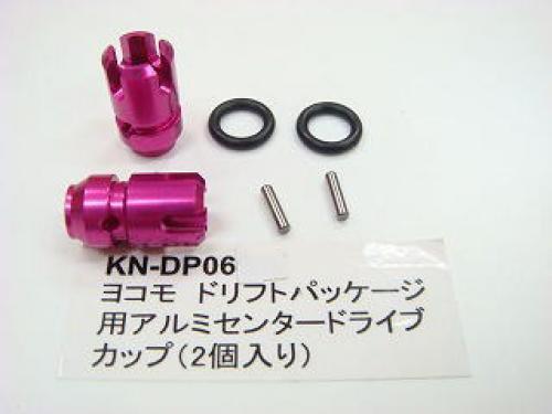 【ネコポス対応】KN企画/KN-DP06PI/【RC926】 ヨコモ ドリフトパッケージ用 アルミセンタードライブカップ(2個入/ピンク)