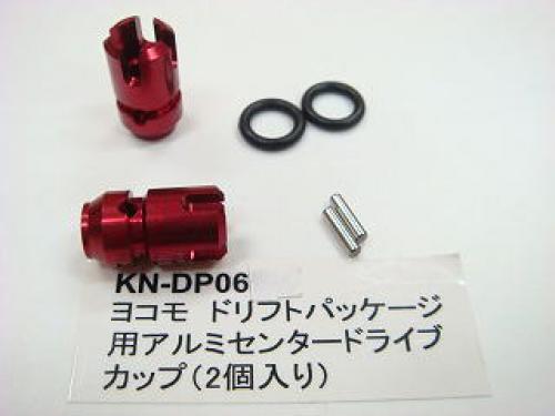 【ネコポス対応】KN企画/KN-DP06RD/【RC926】 ヨコモ ドリフトパッケージ用 アルミセンタードライブカップ(2個入/レッド)
