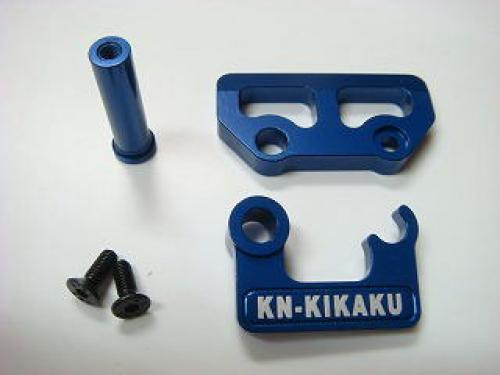 【ネコポス対応】KN企画/KN-DP12KB/【RC926】ヨコモ ドリフトパッケージ用 アルミバッテリーマウントセット(KNブルー)