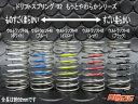 【ネコポス対応】KN企画/KN-DS54/【RC926】ドリフトスプリング-32【もっとやわらかセット】(各2個入り)