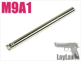 【ネコポス対応】LayLax(ライラクス)/179222/ナインボール マルイ M9A1 ハンドガンバレル 114.4mm