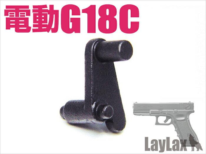 【ネコポス対応】LayLax(ライラクス)/589168/ナインボール マルイ 電動グロック18C ハードタペットカム