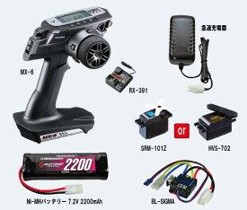 【基本送料無料】サンワ(SANWA)/101A27627A/MX-6 EPスタートセット(BL-SIGMA/HVS-702)