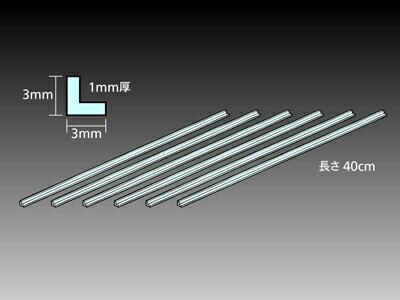 タミヤ(TAMIYA)/70204/透明プラ材3mmL形棒(6本入)