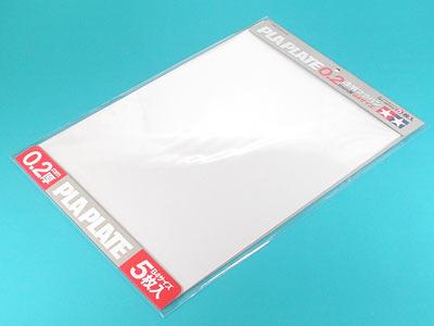 タミヤ/70126/透明プラバン0.2mmB4(5枚)