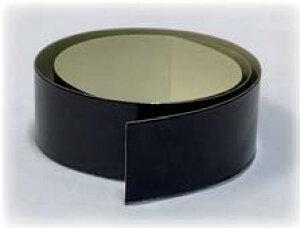 【ネコポス対応】TOPLINE(トップライン)/TP-84W/トラクションアップ高導電性アルミテープ ブラック 10mm幅×全長20cm
