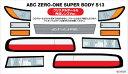 【ネコポス対応】ラップアップ(WRAP-UP)/0016-21/REAL 3D ディテールアップデカール【ABC ZERO-ONE SUPER BODY S13...