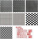 【ネコポス対応】ラップアップ(WRAP-UP)/W0005-17/REAL 3D グリルデカール black on black 130×75mm(ハニカム)