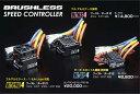 【基本送料無料】ヨコモ(YOKOMO)/BL-SP4/BL-SP4 スピードコントローラー