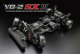 【基本送料無料】YOKOMO(ヨコモ)/DP-YD2SX3/YD-2SXIII シャーシキット RWD ドリフトカー(未組立)