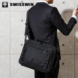 SWISSWIN 3WAY ビジネスバッグ ビジネスリュック メンズ SWE1018 スイスウィン ショルダーバッグ 撥水 PC対応 大容量 通勤 出張【ポイント10倍】【送料無料】