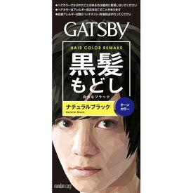 ギャツビー ターンカラー ナチュラルブラック【ポイント10倍】