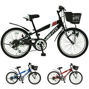 TOPONE 自転車 マウンテンバイク 子供用 20インチ シマノ製6段ギア ライト 前カゴ 鍵付 泥除け(代引不可)【送料無料】