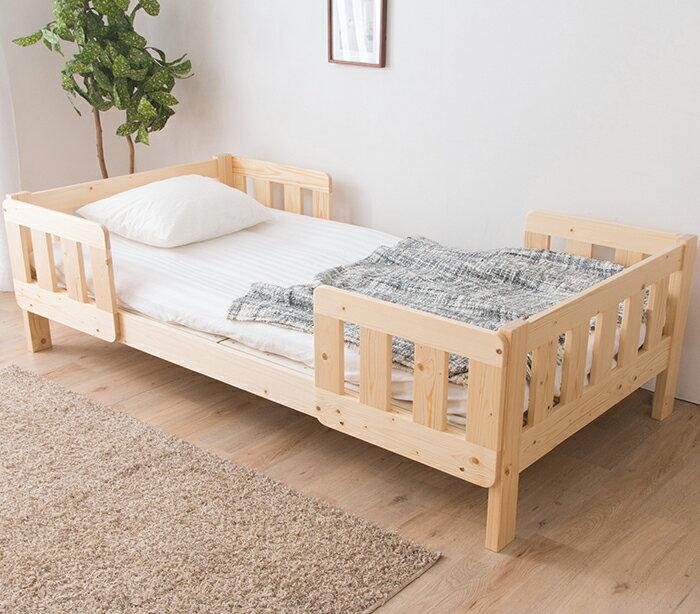 ツインベッド シングル 棚なし 連結ベッド 分割ベッド フレーム 子供用 大人用 天然木パイン無垢 親子ベッド ナチュラル(代引不可)【ポイント10倍】【送料無料】