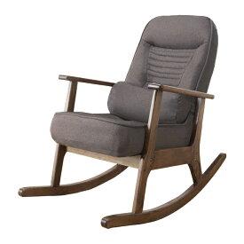 ロッキングチェア SP-962A 折り畳み 折りたたみ チェア 椅子(代引不可)【送料無料】【ポイント10倍】