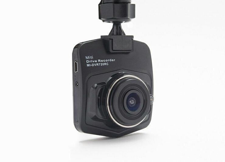 三友商事 MI-DVR720RC リアカメラ付ドライブレコーダー【あす楽対応】【ポイント10倍】【送料無料】