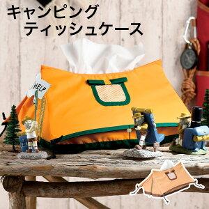 ティッシュケース テント風 フック付き どちらからも出せる ティッシュ ケース コンパクト シンプル キャンプ アウトドア(代引不可)【メール便(ゆうパケット)】【送料無料】
