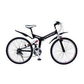シボレー 折りたたみ自転車 マウンテンバイク 26インチ 18段ギア Wサス MG-CV2618E ブラック(代引不可)【ポイント10倍】【送料無料】