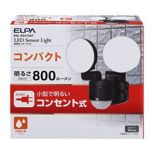 朝日電器 ELPA エルパ LED小型センサーライト 2灯ESL-SS412AC