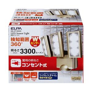 朝日電器 ELPA エルパ LEDセンサーライト 防水 屋外センサーライト ESL-ST1203AC【送料無料】