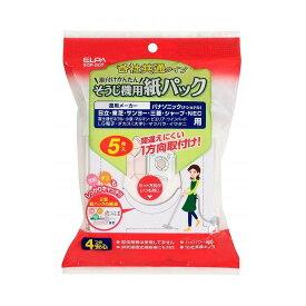 朝日電器 ELPA 各社共通紙パック SOP-205【ポイント10倍】