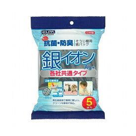 朝日電器 ELPA 銀イオン紙パック5P SOP-N05AG【ポイント10倍】