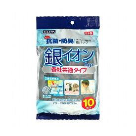朝日電器 ELPA 銀イオン紙パック10P SOP-N10AG【ポイント10倍】