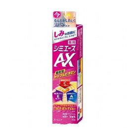 クラシエ 薬用 シミエースAX 30g【ポイント10倍】