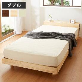 宮付きすのこベッド コンセント付き ポケットコイルマットレスセット ダブル 棚付き 宮付き 北欧 ベット すのこベッド 木製【送料無料】