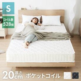 マットレス ポケットコイルロールマットレス 厚さ16cm シングル 圧縮ロールパッケージ仕様 ポケットコイル 敷き布団 スプリングマット ベッド【送料無料】