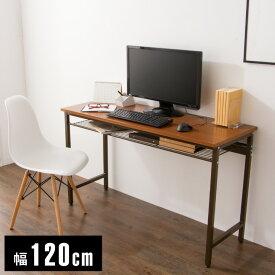 デスク 棚付きスマートデスク 120×45 机 棚 シェルフ パソコンデスク オフィスデスク 多目的デスク つくえ 勉強机 PCデスク【ポイント10倍】【送料無料】
