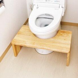 トイレ 踏み台 折りたたみ 折りたたみ式 トイレ踏み台 キッズ 子ども 子供 ステップ ベンチ トイレの踏み台 子供用 補助【ポイント10倍】【送料無料】