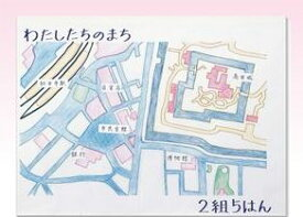 30M巻ロール紙 白(788×30M) 13955