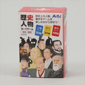 歴史人物カードゲーム 2568 【ポイント10倍】