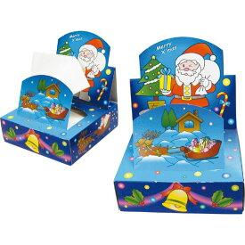 クリスマス遊遊ティッシュ 季節商品 クリスマスサンタもみの木プレゼント