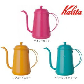 Kalita(カリタ) ドリップ専用 細口ポット0.7L チェリーピンク・52194【ポイント10倍】【送料無料】