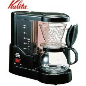 Kalita(カリタ) コーヒーメーカー MD-102N 41047【送料無料】