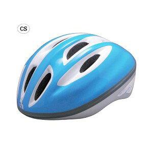 チェケラ! キッズヘルメットSG(52〜54cm未満/ダイヤルアジャスター付) ブルー・Y-6571