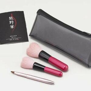 熊野化粧筆 筆の心 ハートセット KFi-P12HT(代引き不可)【送料無料】