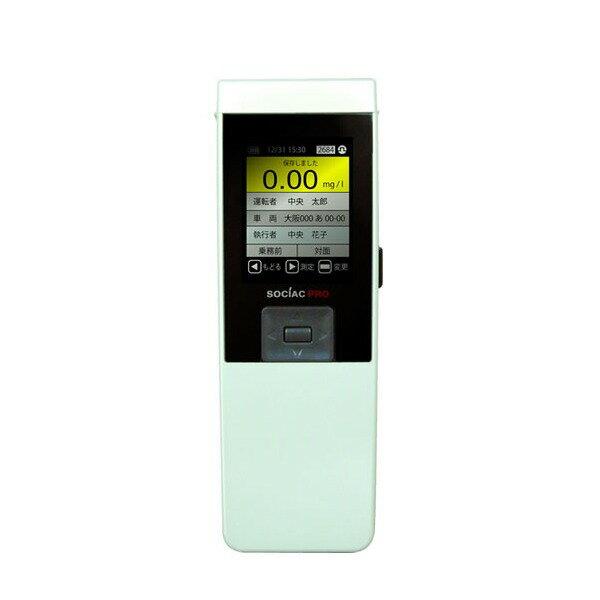 アルコール検知器ソシアックPRO(データ管理型) SC-302(代引き不可)【ポイント10倍】